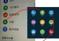 Samsung gaat flat: gelekte Galaxy S5 screenshot 'bevestigt' nieuw design