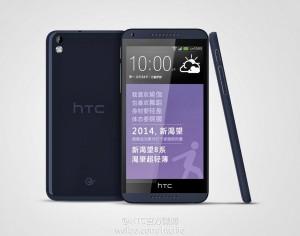 Nieuwe HTC Desire 8 foto's laten mooi en minimalistisch toestel zien