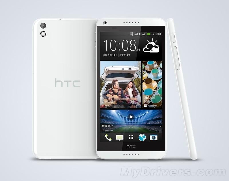 'Fijn midrange-toestel HTC Desire 8 op weg naar Europa'