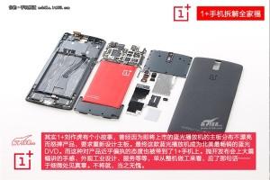 Zo ziet de OnePlus One er van binnen uit