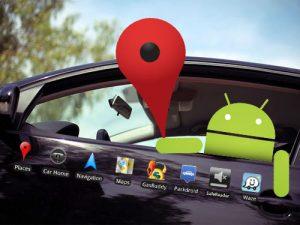 google auto link