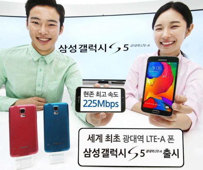 Verbeterde versie Galaxy S5 heeft QHD-scherm en LTE-A ondersteuning