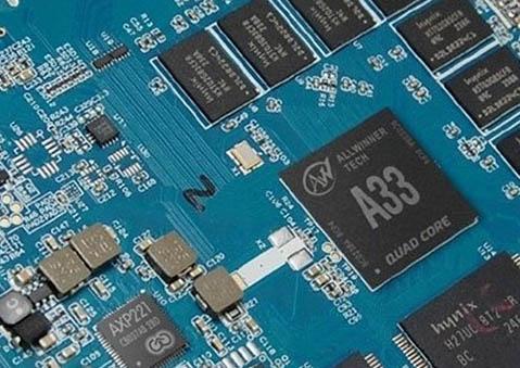 Deze quadcore-processor kost net zo veel als een McFlurry
