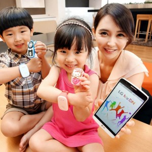 LG KizOn: met deze kleurrijke horlogetelefoon track je overal je kinderen