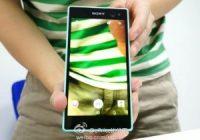 Sony's selfie-smartphone Xperia C3 officieel onthuld