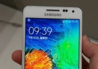 Samsung introduceert Galaxy Alpha: smartphone met metalen frame voor 599 euro