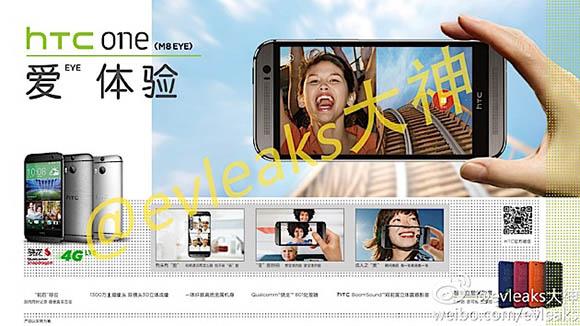 'HTC One M8 Eye met verbeterde camera duikt op'