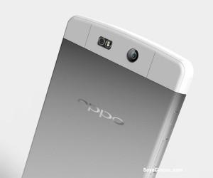 'Oppo gaat dunste smartphone ooit introduceren'