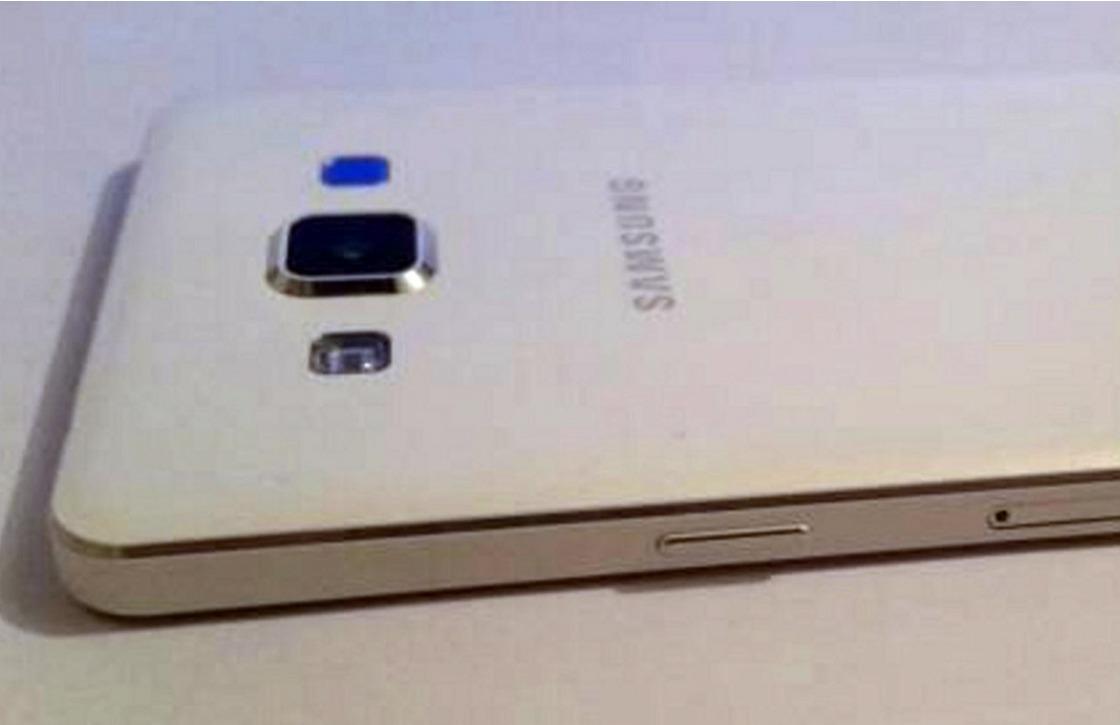 'Metalen Galaxy A7 wordt op 14 januari gepresenteerd'