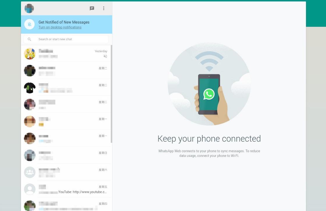 In 3 stappen WhatsApp Web computersessies activeren en verwijderen