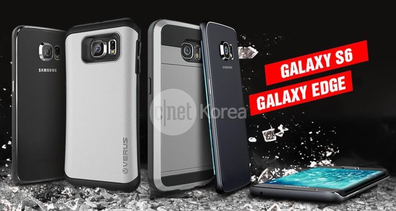 Samsung Galaxy S6 persfoto