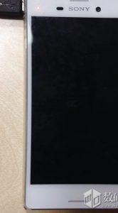 Sony Xperia M4 Aqua officieel