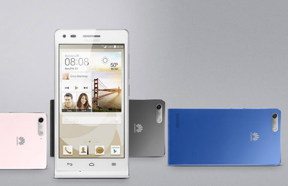 Huawei Ascend G6 review (hands-on)