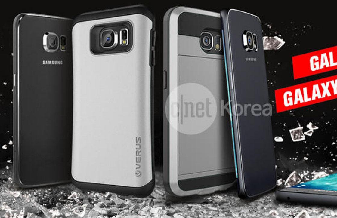 'Galaxy S6 en Edge-variant te zien in nieuwe persfoto'