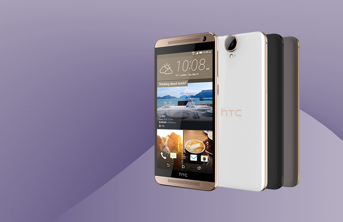 HTC One E9+ met QHD-scherm stilletjes geïntroduceerd