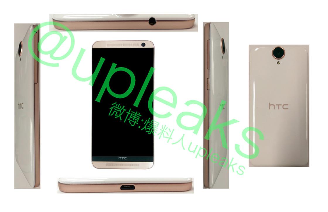 'Foto's: HTC One E9 krijgt glossy achterkant'