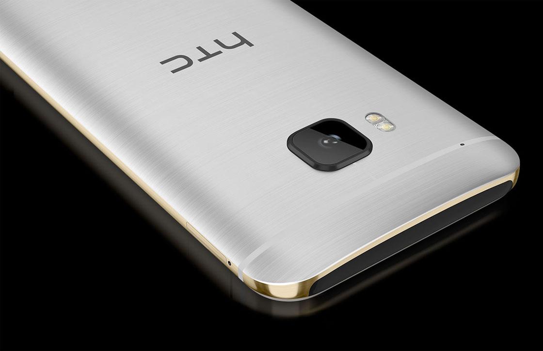 Gerucht: HTC gaat 64GB-versie One M9 uitbrengen