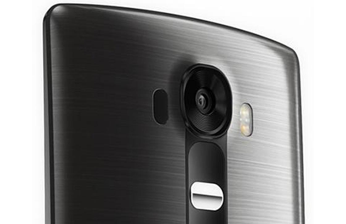 Gerucht: LG G4 wordt aanzienlijk duurder dan voorganger