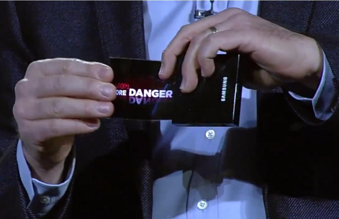 'Samsung Galaxy S7 krijgt flexibel scherm'