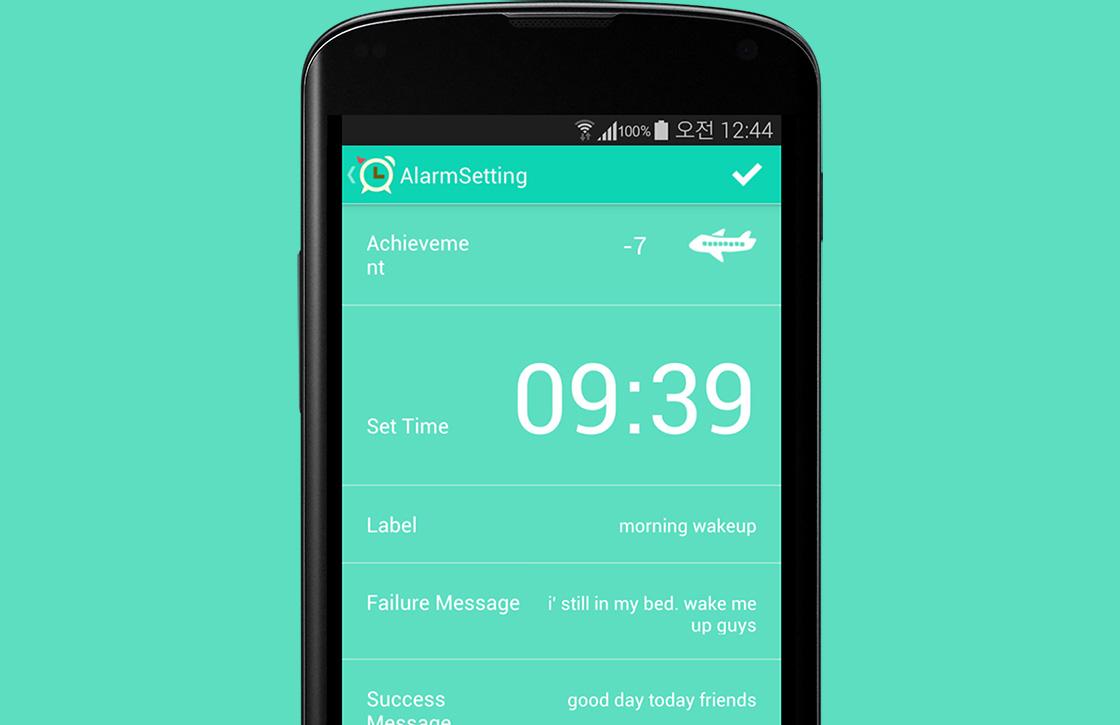 AlarmRun is een unieke alarm-app voor je Android