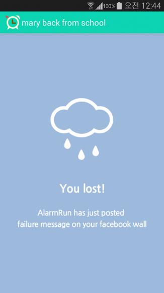 AlarmRun