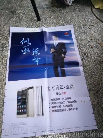 Dit zijn de verwachte huawei p8 specs en prijs for Huawei p8 te koop