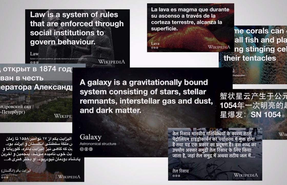 Zo maak je met Wikipedia een mooie informatiekaart om te delen