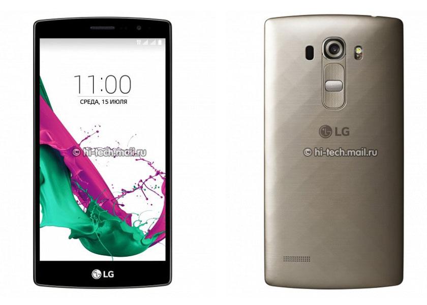 LG G4 S foto