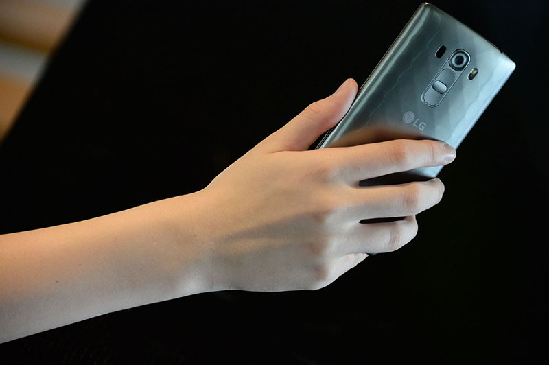 LG G4 S officieel