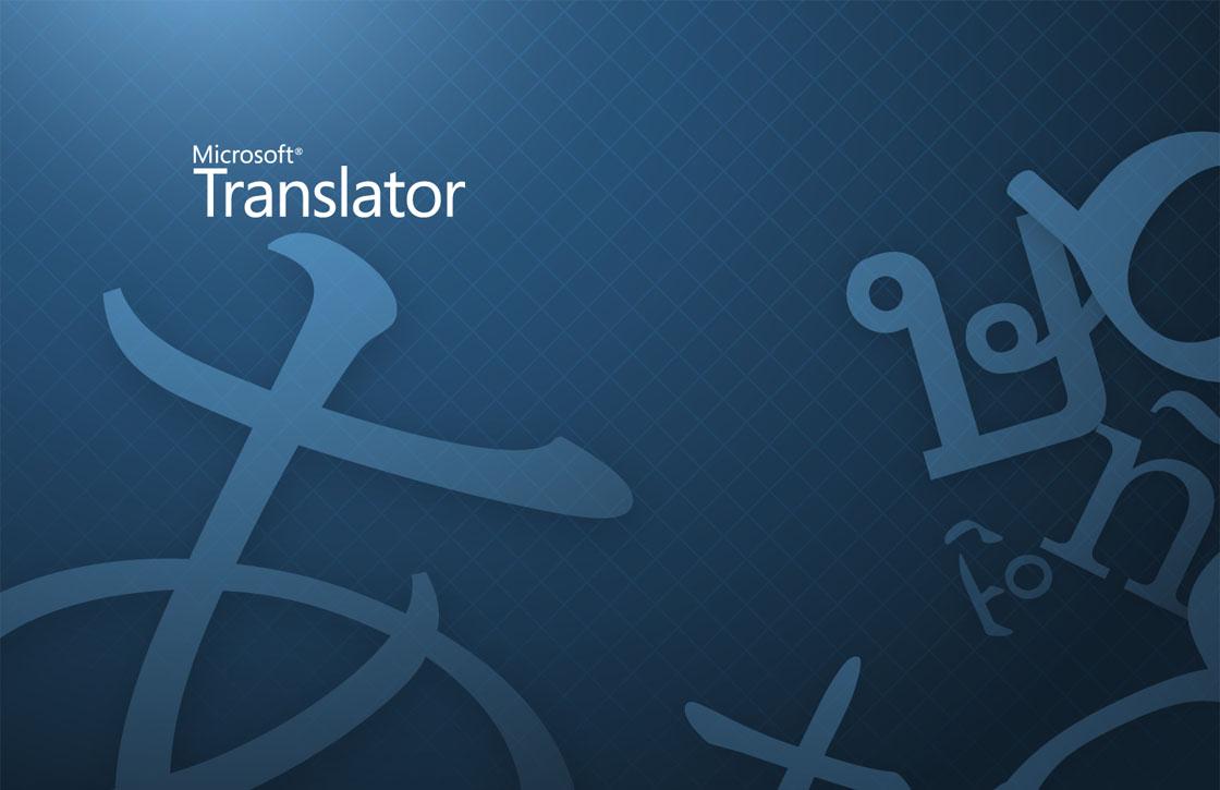 Download: Microsofts vertaal-app nu beschikbaar voor Android (Wear)
