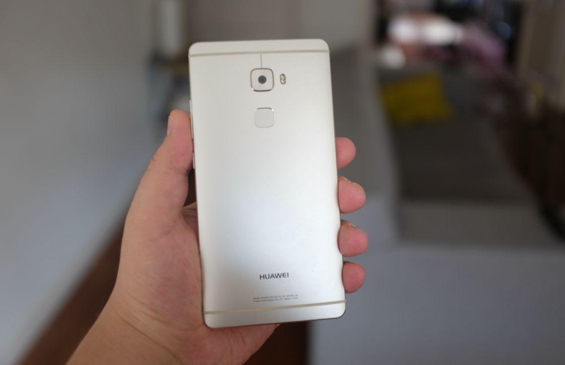 'Huawei onthult Mate S2 met drukgevoelig scherm in september' – update