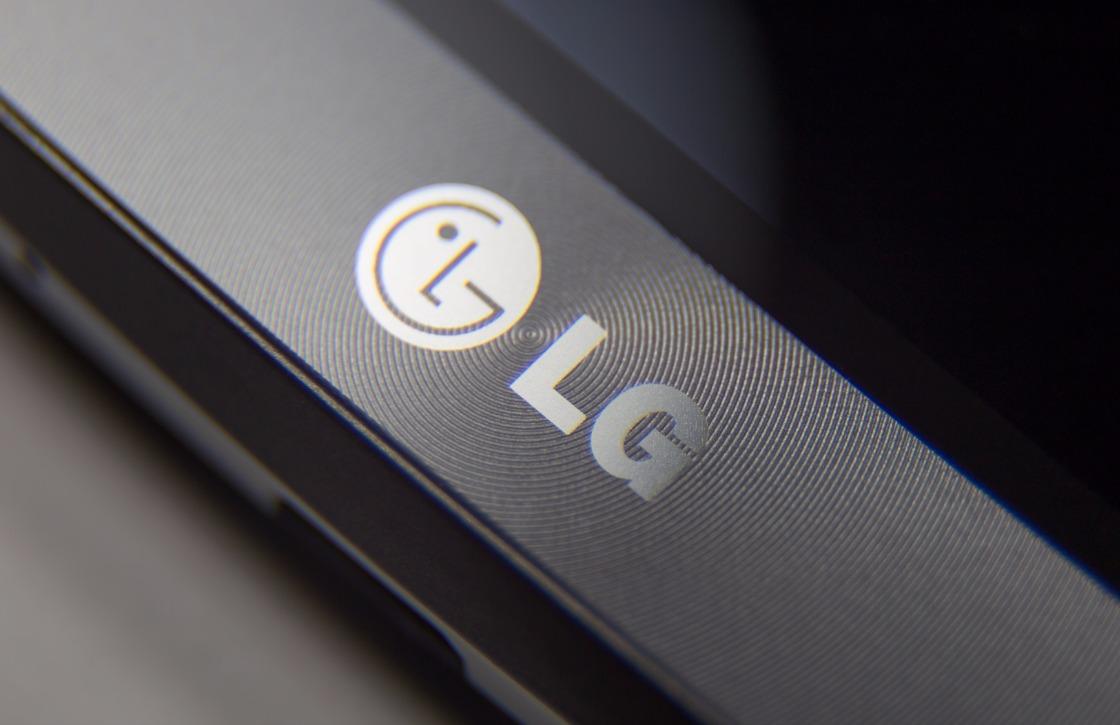Aankondiging LG G5 vermoedelijk op 21 februari