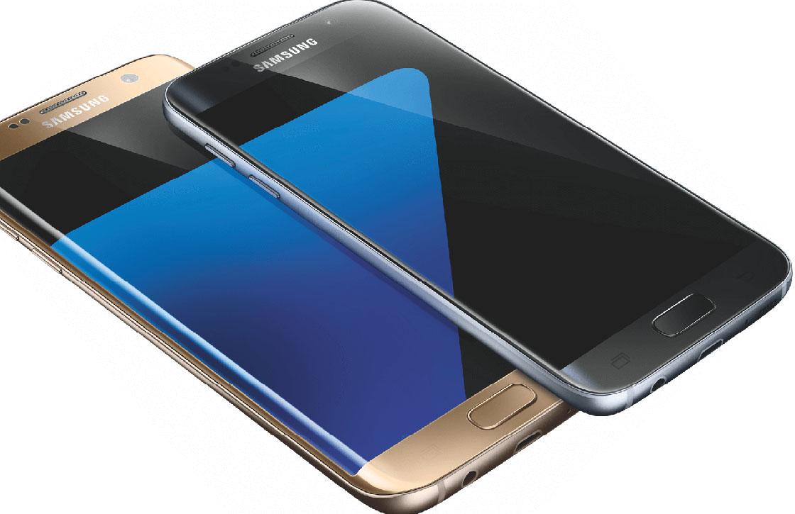 Downloaden maar: 13 wallpapers van de Samsung Galaxy S7
