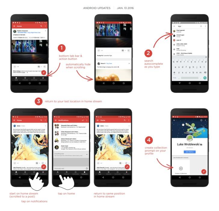 Google Plus 7.0