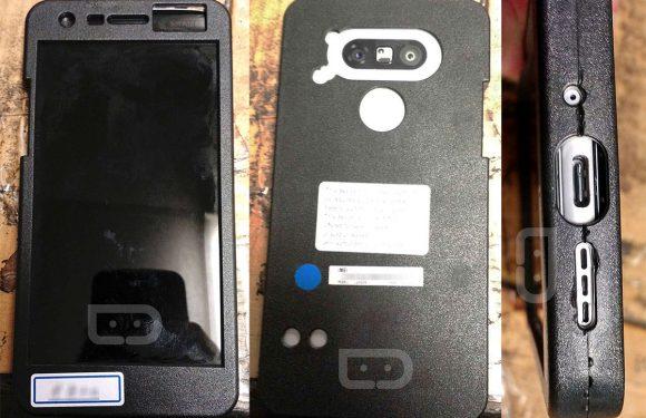 'Nieuwe beelden en specs LG G5 duiken op'