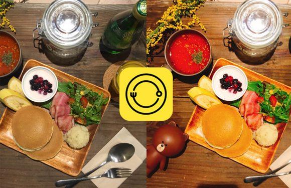 Foodie is de ideale app om kiekjes van je eten te maken