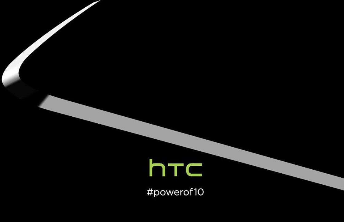 HTC 10 onthulling waarschijnlijk op 12 april