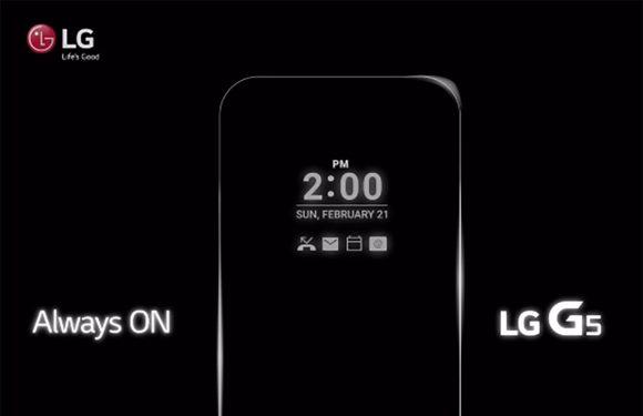'Nieuwe beelden tonen voor- en achterkant LG G5'