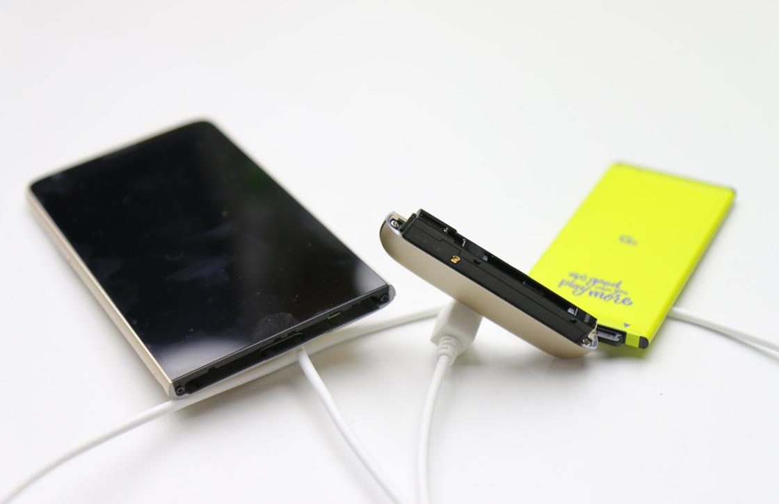 Modulair design LG G5 ook in toekomstige LG-toestellen