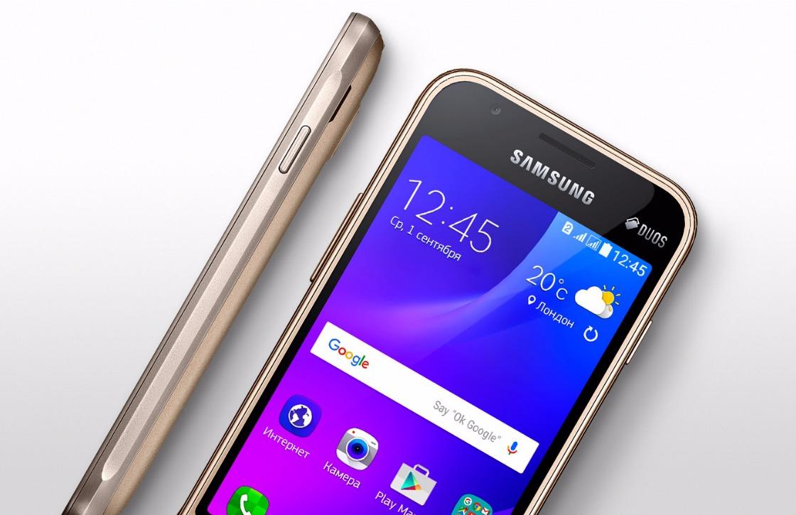 Samsung lanceert smartphone met prehistorische specificaties