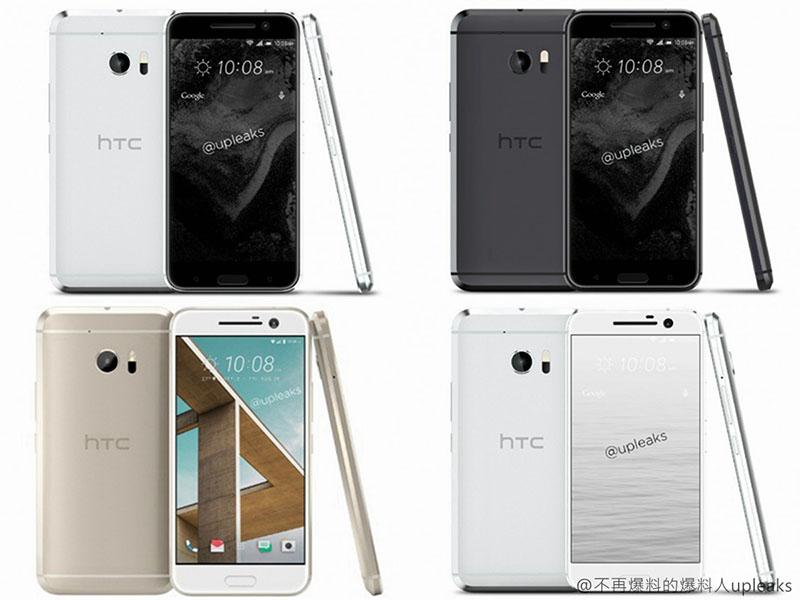 HTC 10 afbeeldingen