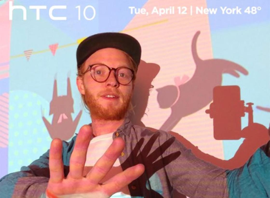 'HTC 10 krijgt OIS-frontcamera voor stabiele selfies'