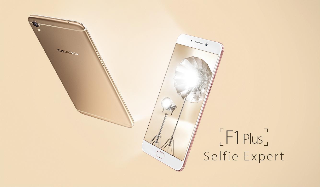 Oppo introduceert F1 Plus met 16 megapixel-selfiecamera