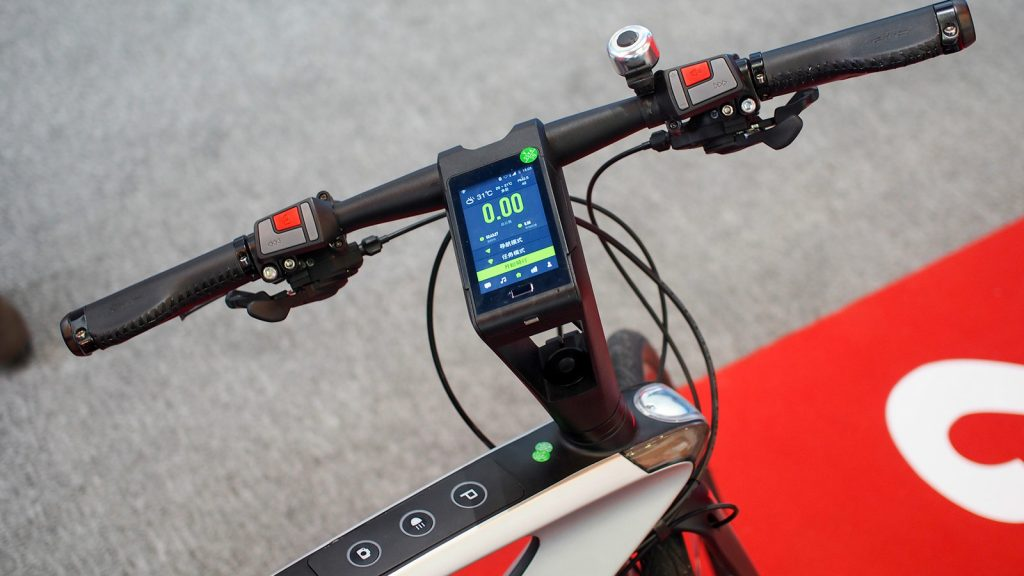 android mountainbike