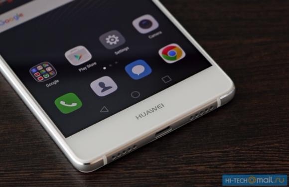 Onaangekondigde Huawei P9 Lite in het wild gespot