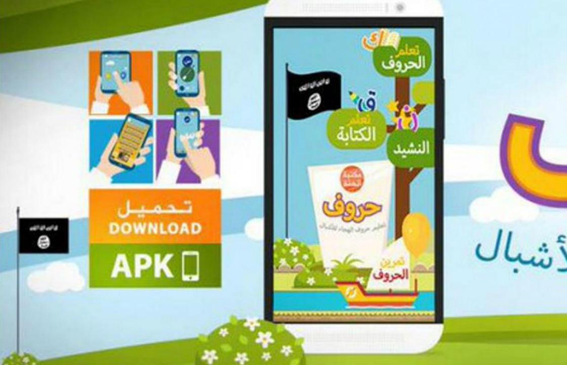 IS publiceert Android-app speciaal voor kinderen