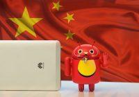Video: bouw je eigen smartphone in China voor 60 euro