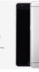 OnePlus 3 foto's