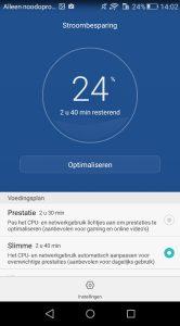 Huawei GR3 review