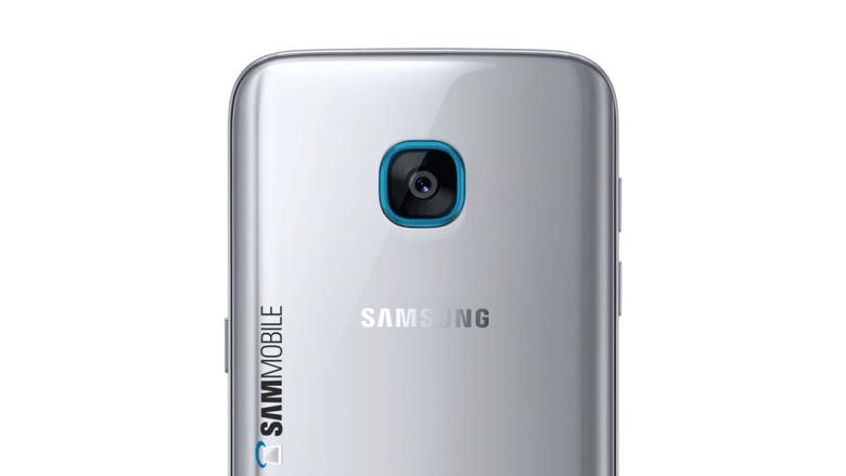 Galaxy S8 Smart Glow